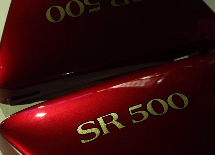 SR500 カスタムペイント
