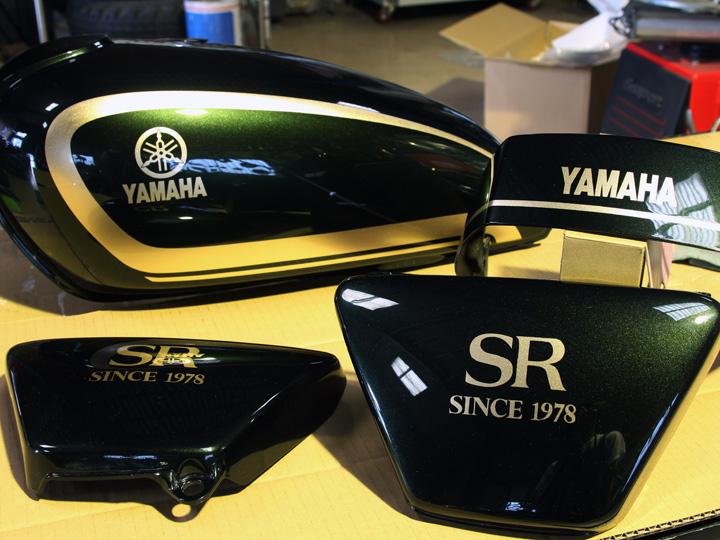 SR400 外装カラー ブラックパール